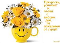 IMAGE_PROFIL Media Upload _20140616_1913428221